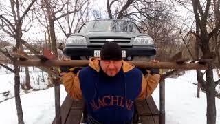 Экстремальное видео, человек поднимает Ниву Шевроле, Дмитрий Нагорный, силовой экстрим.