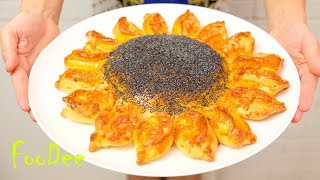 Праздничный и изумительно красивый пирог Подсолнух с мясом и сыром