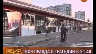 Вся правда о трагедии в Крымске(Сегодня в 21:40 специальный репортаж РЕН ТВ., 2012-07-09T15:11:48.000Z)