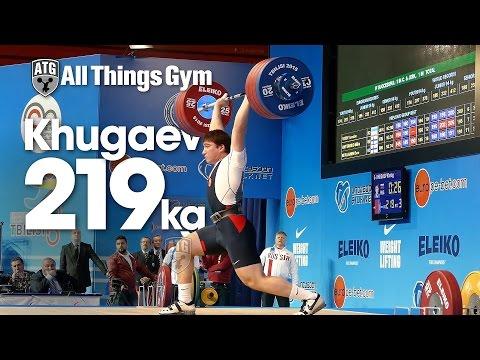 Khetag Khugev 219kg