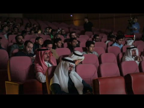 منح تراخيص دور السينما في السعودية مع بدء عام 2018-  - نشر قبل 6 ساعة