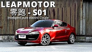 2019 Leap Motor LP-S01 Electric Sportscar - Intelligent Pure Electric