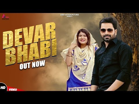 vicky-kajla---devar-bhabi-|-new-haryanvi-songs-haryanavi-2019-|-veer-choudhary,-ankita-|-dj-song