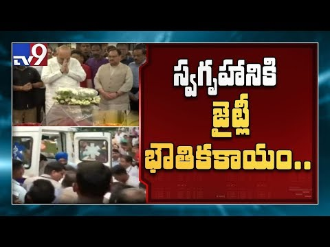 Arun Jaitley passes away : Amit Shah, other BJP leaders pay tribute - TV9
