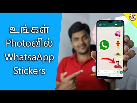 Create your own Whastapp Stickers for FREE (EASY way) | Tamil Tech