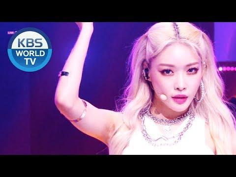 청하 (CHUNG HA) - Snapping [Music Bank / 2019.07.05]