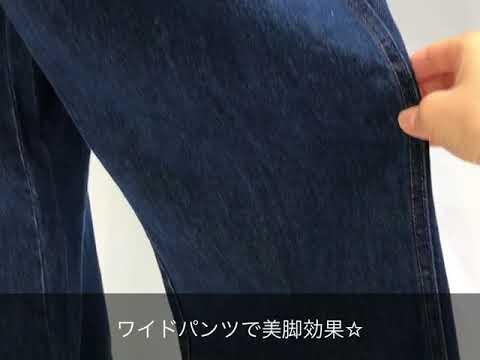 【GOLDJAPAN 大きいサイズ専門店】ガウチョサロペットデニム  LL-4L