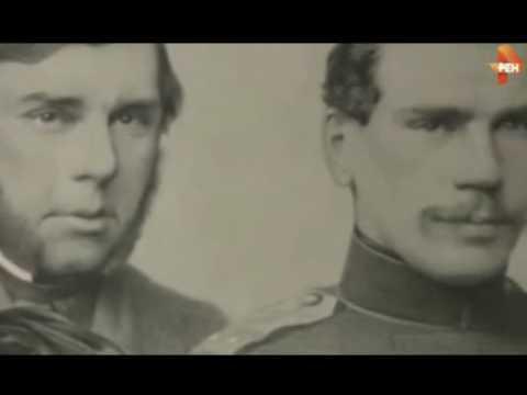 интим знакомства Лев Толстой