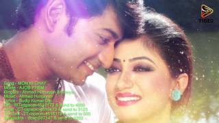 Mon Ki Chay - Ahmed Humayun & Kheya | Full Audio Track | Ajob Prem (2015) | Bappy | Achol