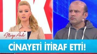 Müge Anlı'da bir kadın cinayeti daha çözüldü... - Müge Anlı ile Tatlı Sert 11 Şubat 2019