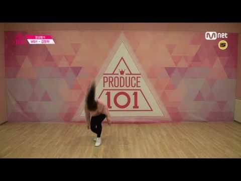 [Produce 101] M&H Kim Chung ha - Pick Me Revaluation
