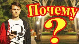 Смотреть видео Почему я ещё не бизнесмен? Пол года в Москве #9 онлайн