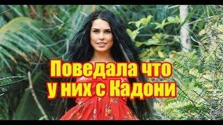Пинчук рассказала об отношениях с Кадони. Дом2 новости