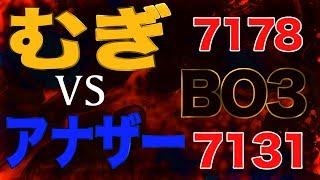 【クラロワ】むぎvsアナザーBO3!むぎが圧倒的異次元すぎる... thumbnail