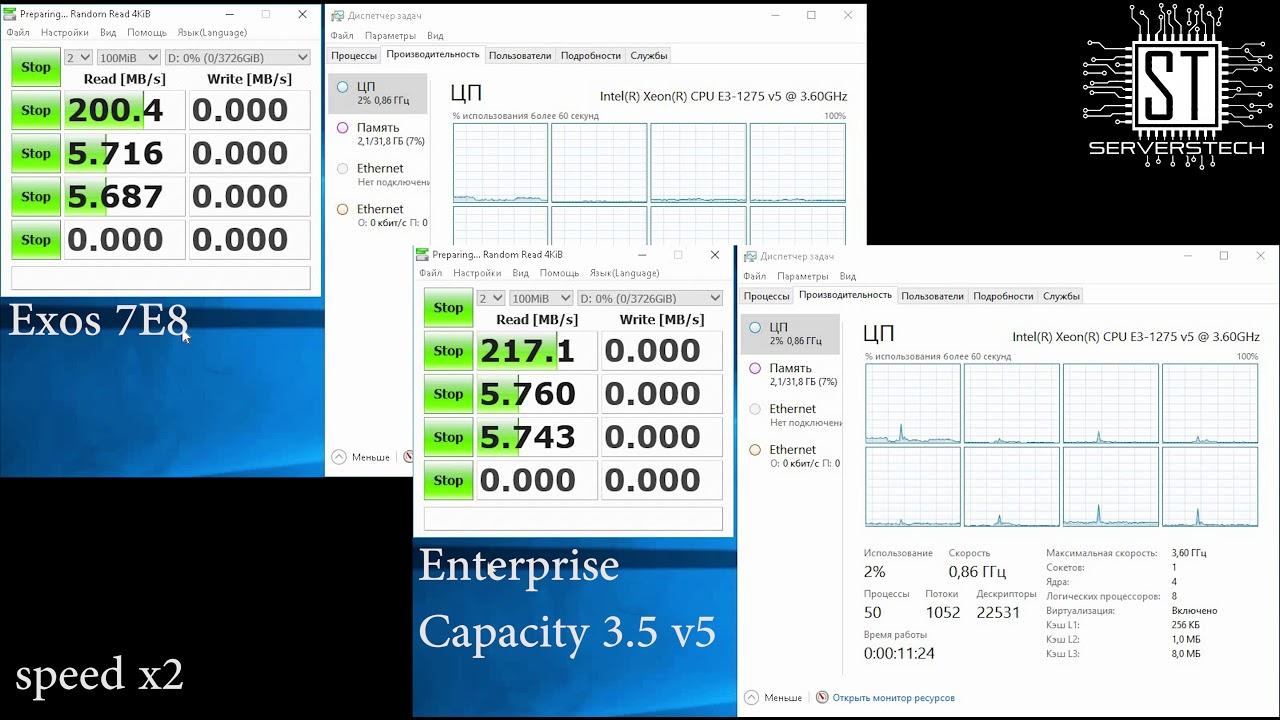 Seagate Exos 7E8 vs Seagate Enterprise Capacity 3 5 v5