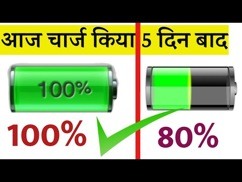 Best Battery Life Phone 2020.How To Increase Android Phone Battery Life 2020 New Best Trick