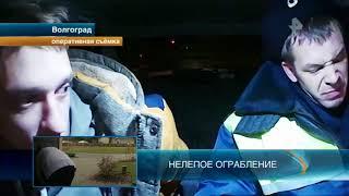 """В Волгограде водитель, уходя от преследования, устроил """"шашечки"""" на встречной полосе"""