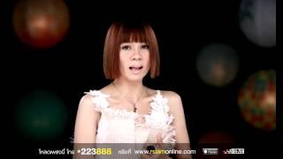 อยากได้เธอคนเดิมกลับมา : จินตหรา พูนลาภ อาร์ สยาม [Official MV]