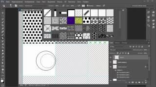 Установка и применение пользовательских узоров (Patterns) в Photoshop