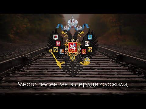 Советские военные песни - Прощание славянки №2 - Патриотические народные песни слушать онлайн композицию