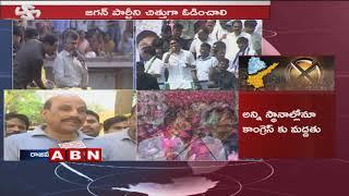 Rajahmundry Public Opinion on AP Latest Politics, KCR Involvement in AP Politics | ABN Telugu