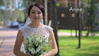 """Свадьба за городом, б\о """"Изумрудное"""", свадебный клип Костя и Аня"""