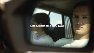 LAST SUMMER DROP by Prosto.