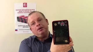 видео Сварочные выпрямители | Строительный справочник | материалы - конструкции - технологии