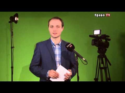 видео: Как узаконить самострой?