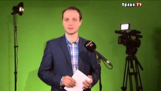 видео Оформление права собственности на самовольно возведенные строения