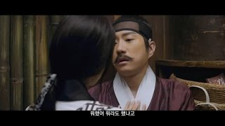 조선명탐정2, 캐릭터영상 티저-김민이 다리풀린 이유는?