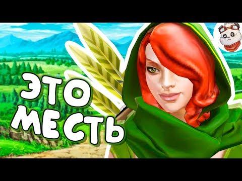видео: dota 2 — Как играть за windranger