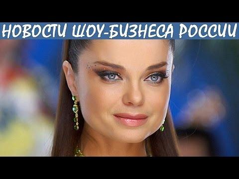 Наташа Королева чуть не погибла на концерте. Новости шоу-бизнеса России.