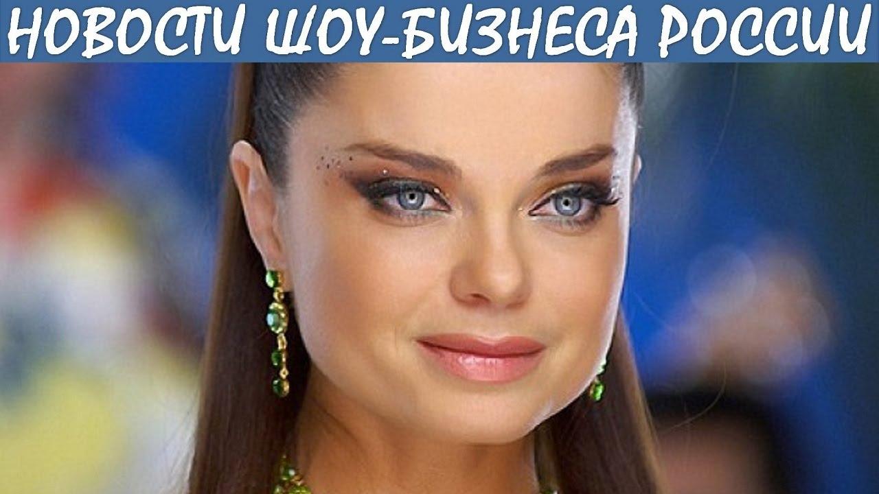 Видео украина новости онлайн сегодня ютуб