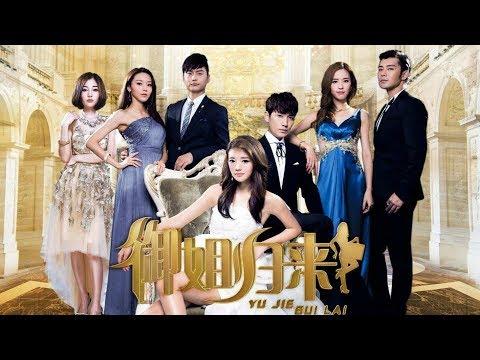 Royal Sister Returns Episode 36| CCTV English