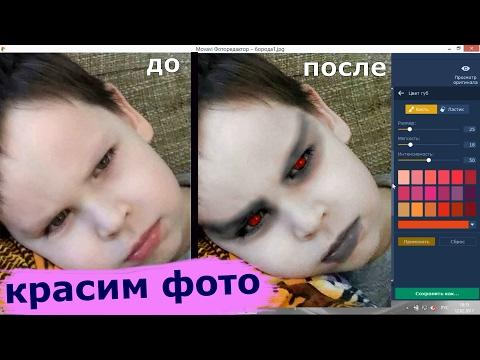 макияж Роузи Хантингтон из Трансформеров с тенями IsaDora