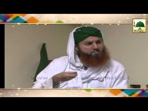 Short Bayan - Sabar e Ayyub - Haji Azhar Attari Guldasta#629