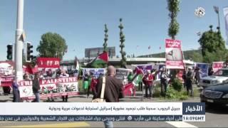 التلفزيون العربي | الاتحاد الفلسطيني لكرة القدم ييسحب طلب تعليق عضوية إسرائيل في الفيفا