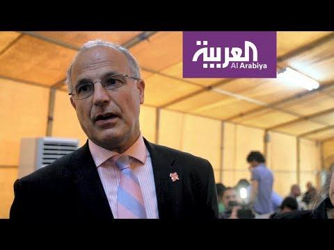 نشرة الرابعة I  ماذا قال السفير البريطاني في اليمن للعربية؟  - نشر قبل 2 ساعة