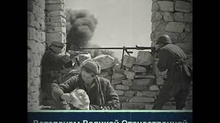 75 годовщина Победы. Битва за Кавказ. Битва за Кубань. Великая Отечественная война.