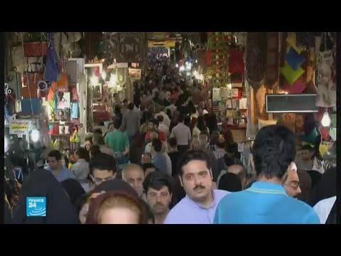 مستقبل غامض يلف الاقتصاد الإيراني  - 13:22-2017 / 10 / 19