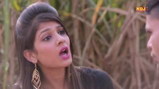 New Haryanvi Song 2017 # टंकी फुल 60 की Best हरियानवी # Chandigarh Le Chalu Tanki Full 60 Ki #ndj