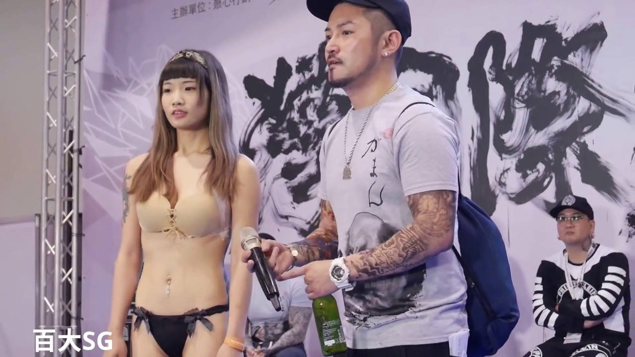 2017 taiwan tattoo convention for Nc tattoo conventions 2017