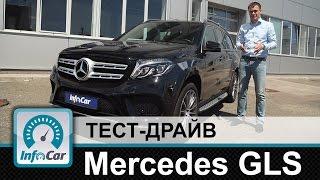 Мерседес ГЛЦ 2017-2018 - фото и цена, видео, характеристики новой модели Mercedes-Benz GLC