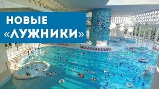 В Москве открылся Дворец водных видов спорта «Лужники»