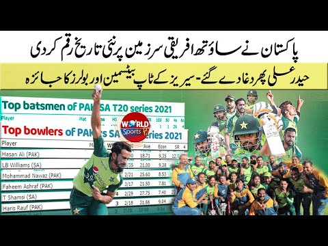 Pakistan creates NEW HISTORY in South Africa | PAK vs SA T20 series analysis | Top batsman & bowlers