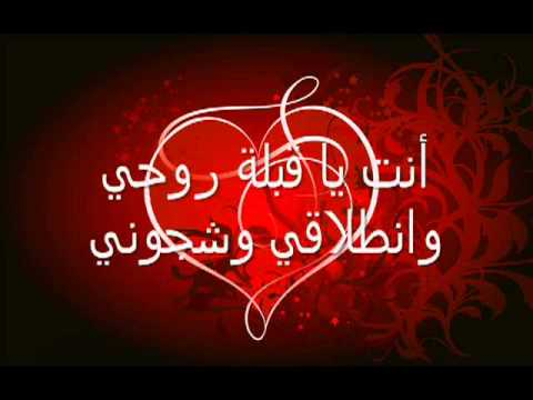 Aghadan al9ak By RAOUF ALOUI