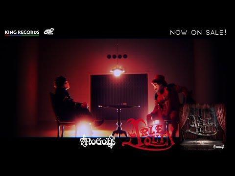 NoGoD「Arlequin(ハーレクイン)」 Music Video Full