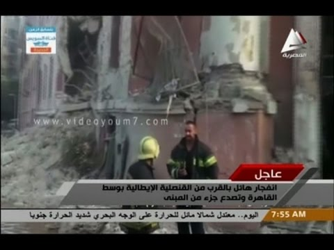 Raw: At Least 1 Dead From Blast In Cairo