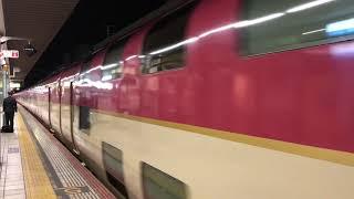 JR西日本285系サンライズ瀬戸号/サンライズ出雲号姫路駅入線。